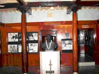 kamarajar-house.jpg